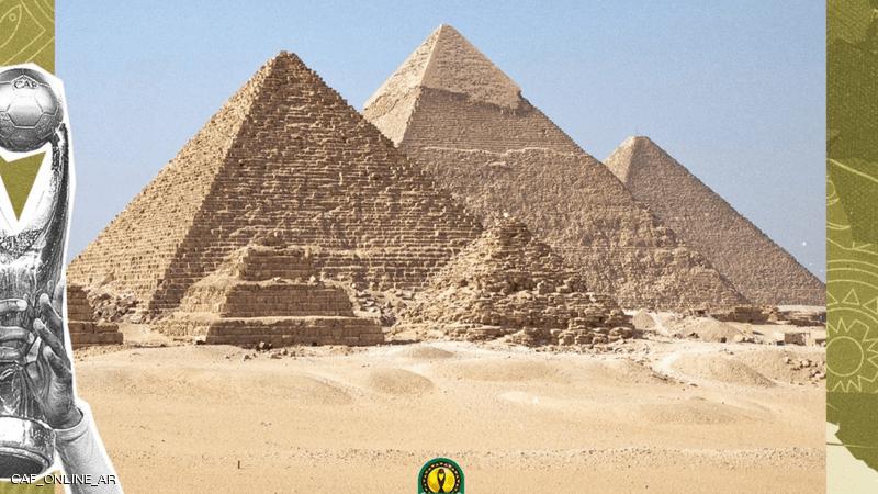 مصر تستضيف نهائي أبطال أفريقيا