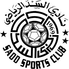 السد يهزم العربي برباعية ويتوج بكأس قطر